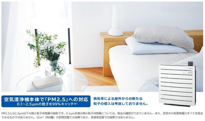 空気清浄機 クエリア EP-MZ30の2つ目の商品画像