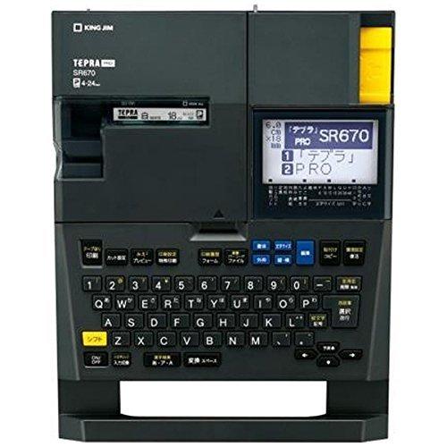 テプラ PRO SR670の2つ目の商品画像