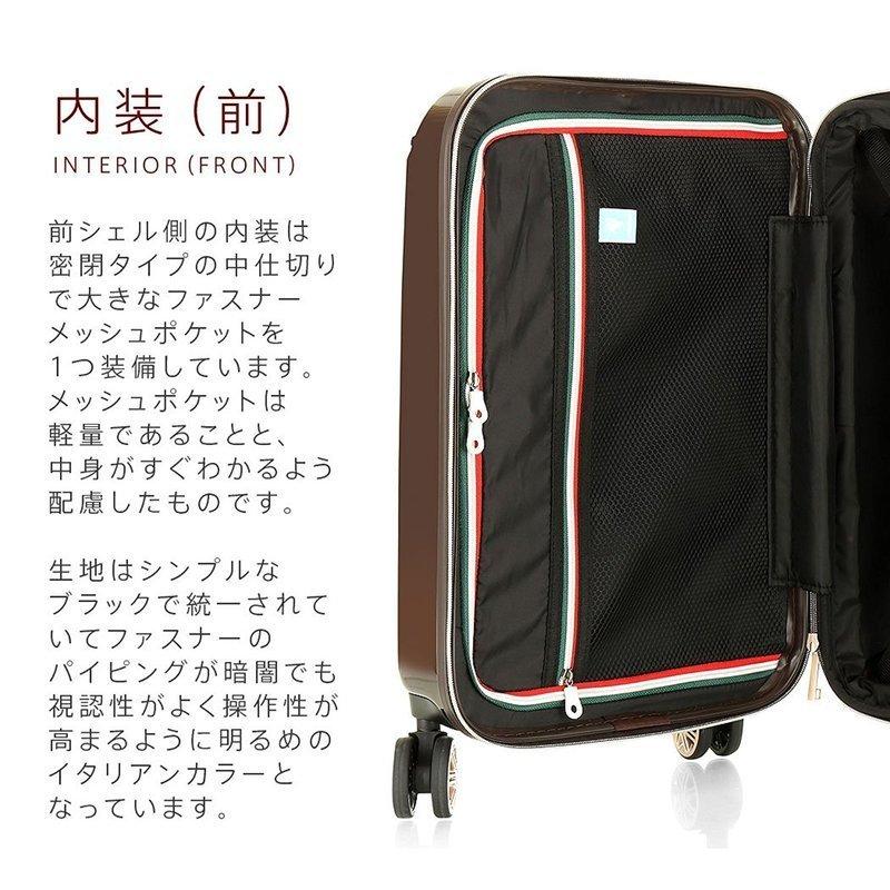 スーツケース 5122の2つ目の商品画像