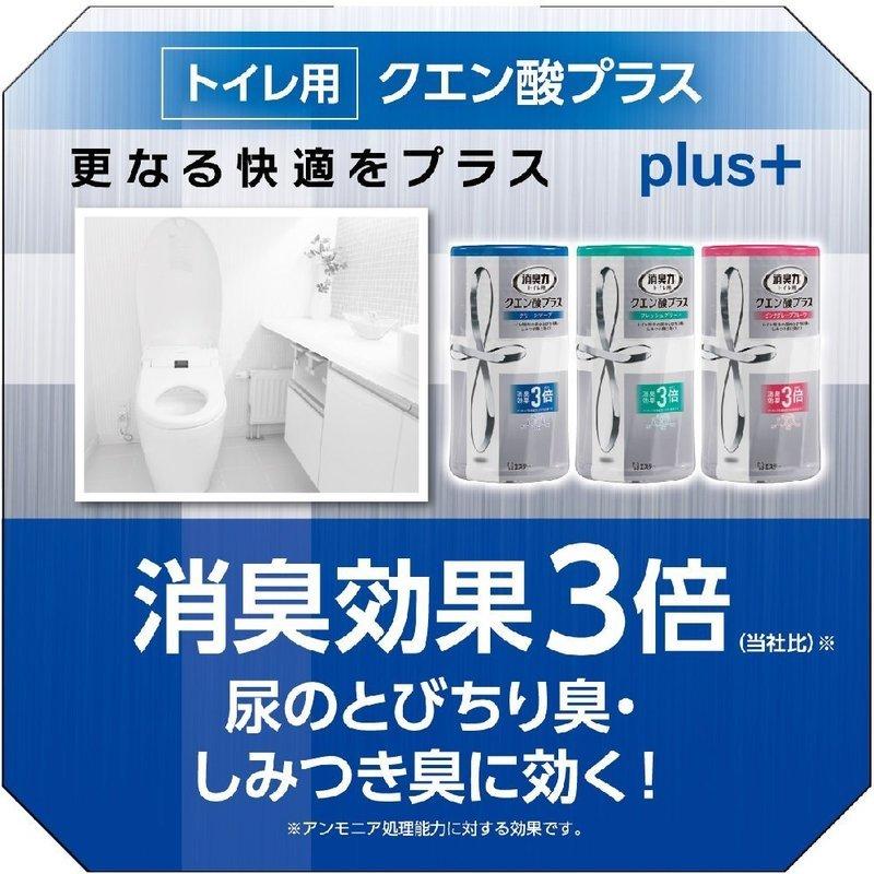 トイレの消臭力 クエン酸プラス  の2つ目の商品画像