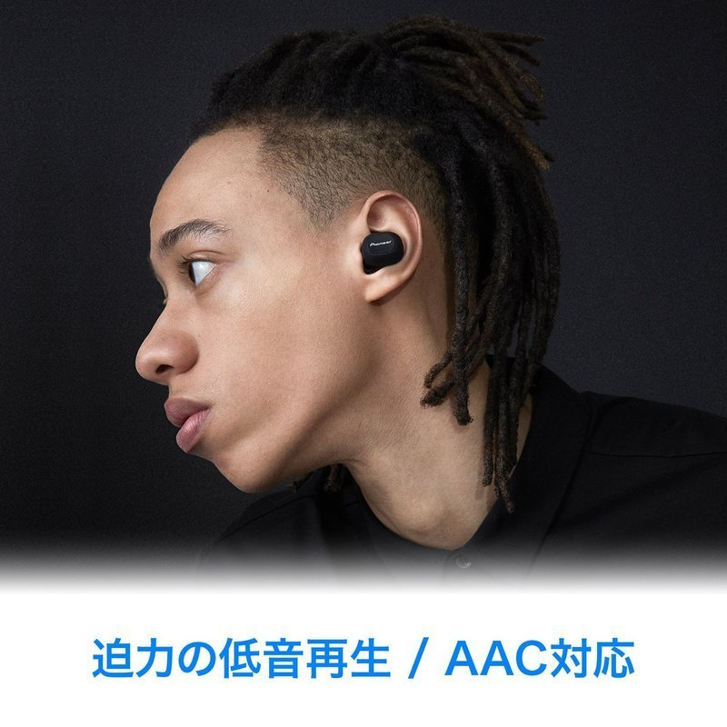 C8 truly wireless SE-C8TWの2つ目の商品画像