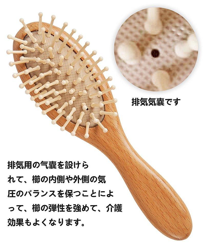 ベビー用ヘアブラシ&櫛セット K-YRS-0030-JPの2つ目の商品画像
