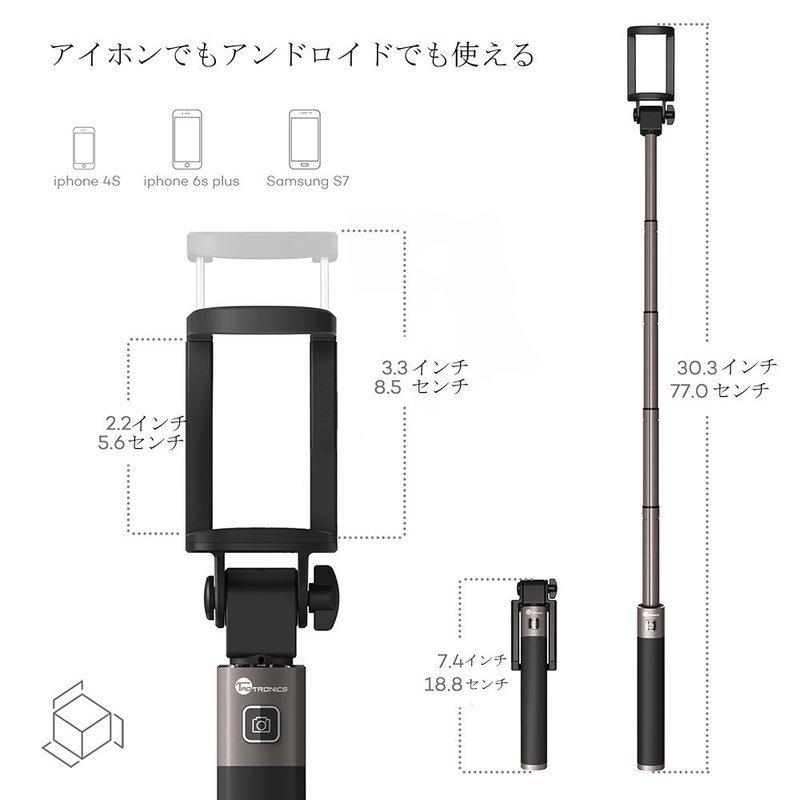 自撮り棒 TT-ST001の2つ目の商品画像