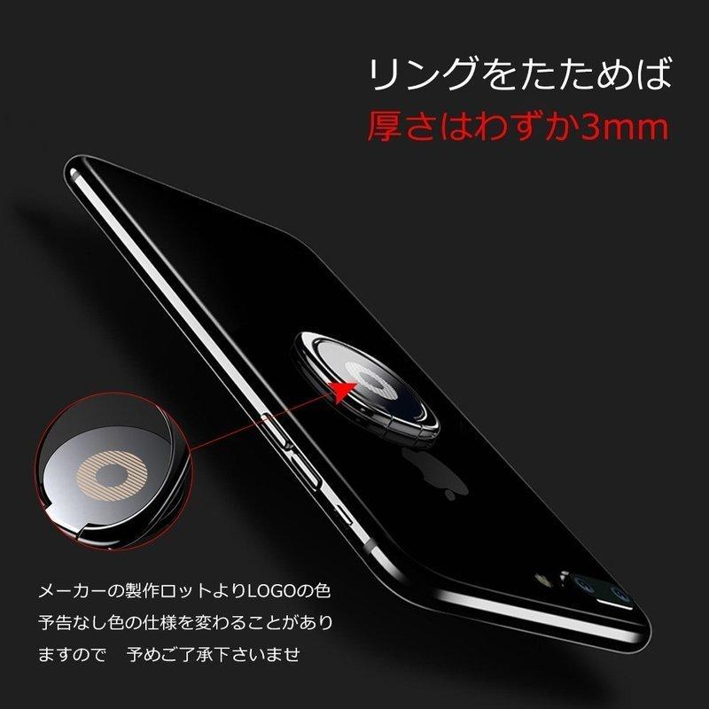 薄型スマホリング OK01Heの2つ目の商品画像