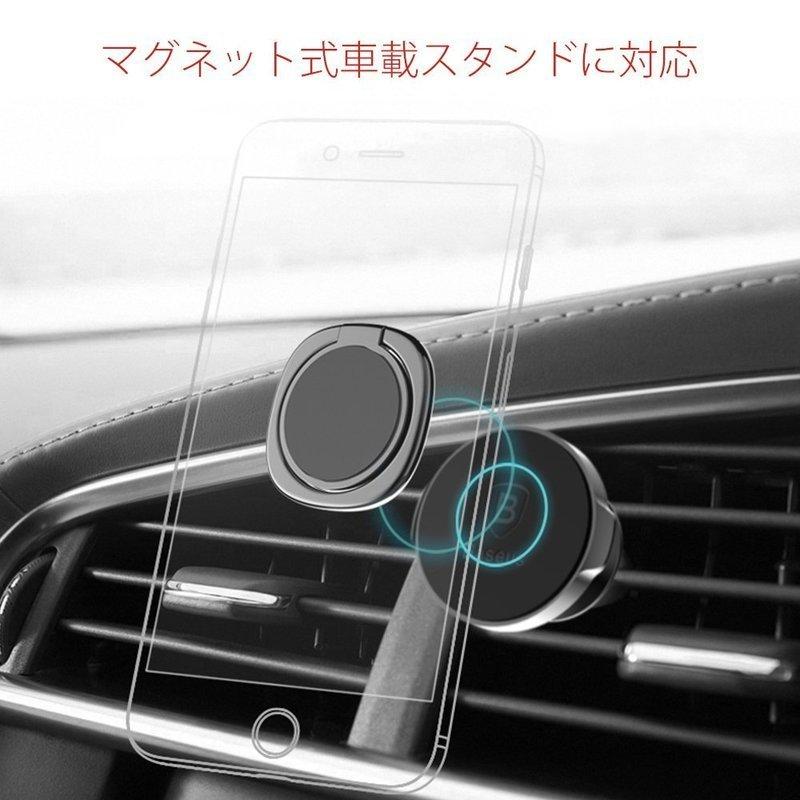 マグネット車載ホルダー対応スマホリング OK01Heの2つ目の商品画像