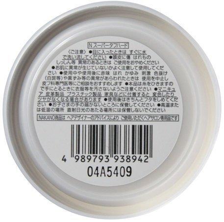 ナカノ スタイリング タントN ワックス 7 スーパータフハード の2つ目の商品画像