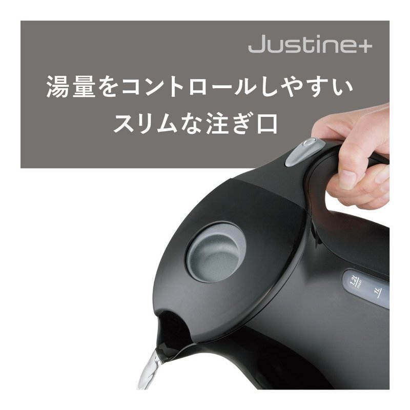 ジャスティン プラス KO3408JPの2つ目の商品画像