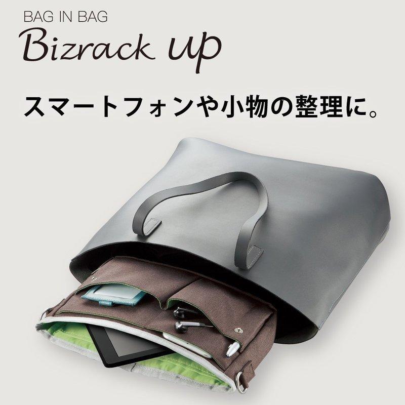 バッグインバッグ Bizrack up (ビズラックアップ) A5 カハ-BR33Bの2つ目の商品画像