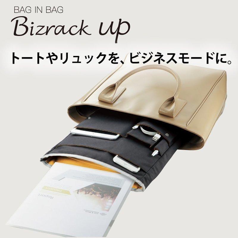 バッグインバッグ Bizrack up (ビズラックアップ) A4タテ カハ-BR32Bの2つ目の商品画像