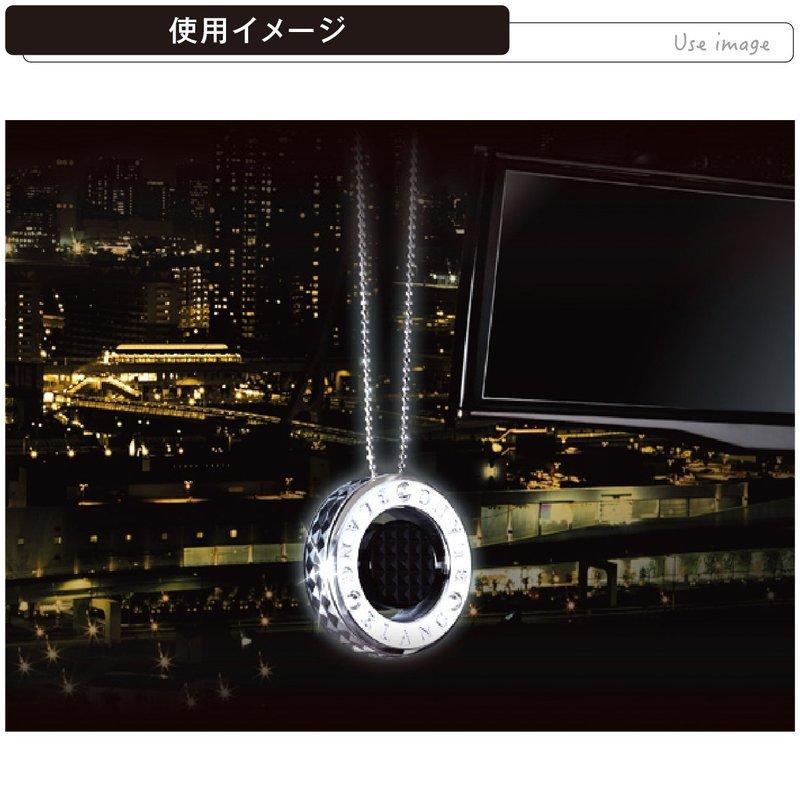 車用芳香剤 ブラング リング H261の2つ目の商品画像
