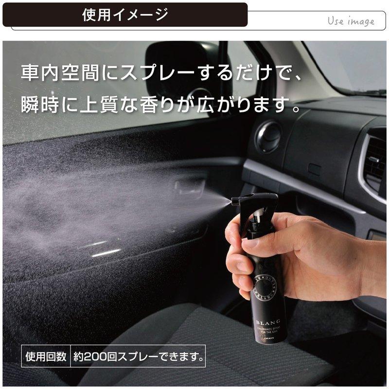 車用芳香剤 ブラング フレグランス L311の2つ目の商品画像