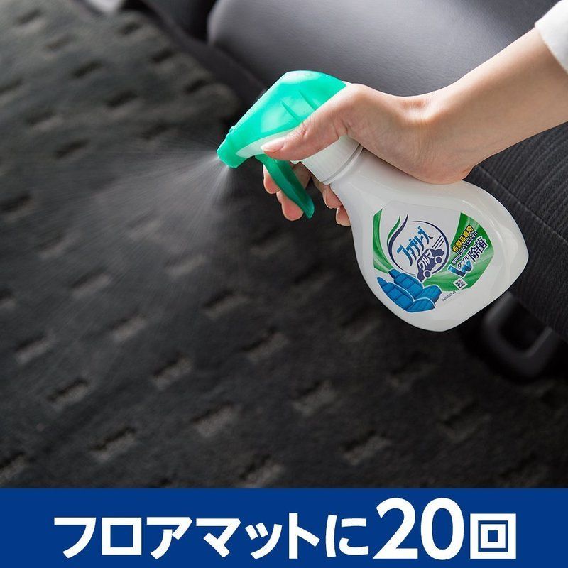 ファブリーズ 車用消臭スプレー  の2つ目の商品画像