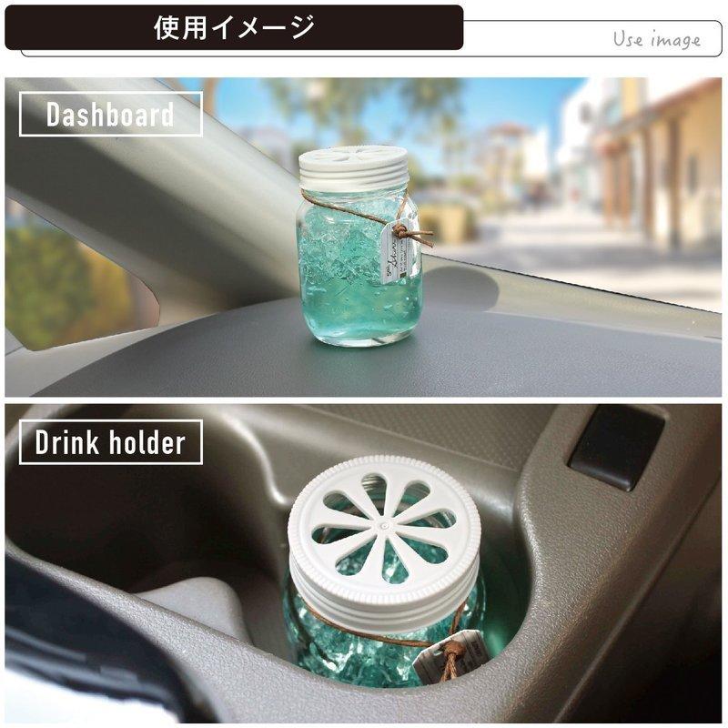 車用芳香剤 サイショア グラスジャー G1221の2つ目の商品画像