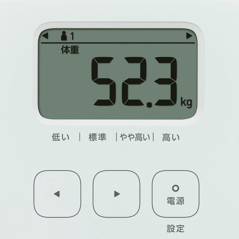 体重・体組成計 カラダスキャン HBF-212の2つ目の商品画像