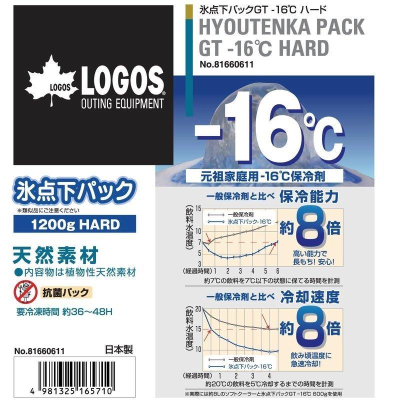 氷点下パックGTマイナス16度ハード1200 81660611の2つ目の商品画像