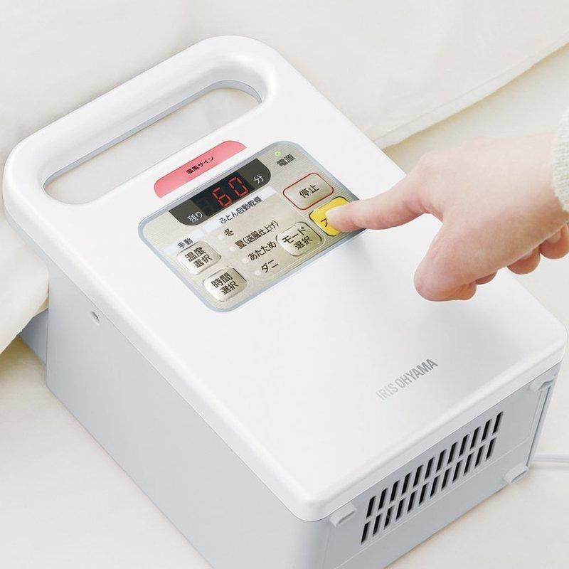 布団乾燥機 カラリエ アロマ対応 KFK-C1-WPの2つ目の商品画像