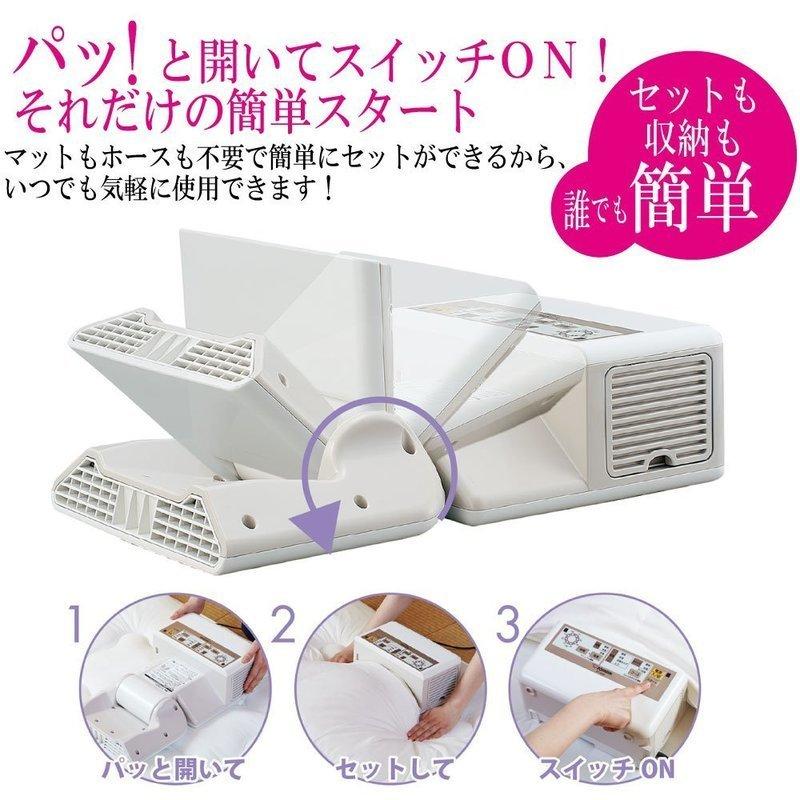 ふとん乾燥機 スマートドライ RF-AB20-CAの2つ目の商品画像