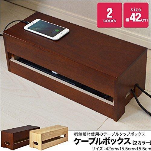 ケーブルボックス の2つ目の商品画像