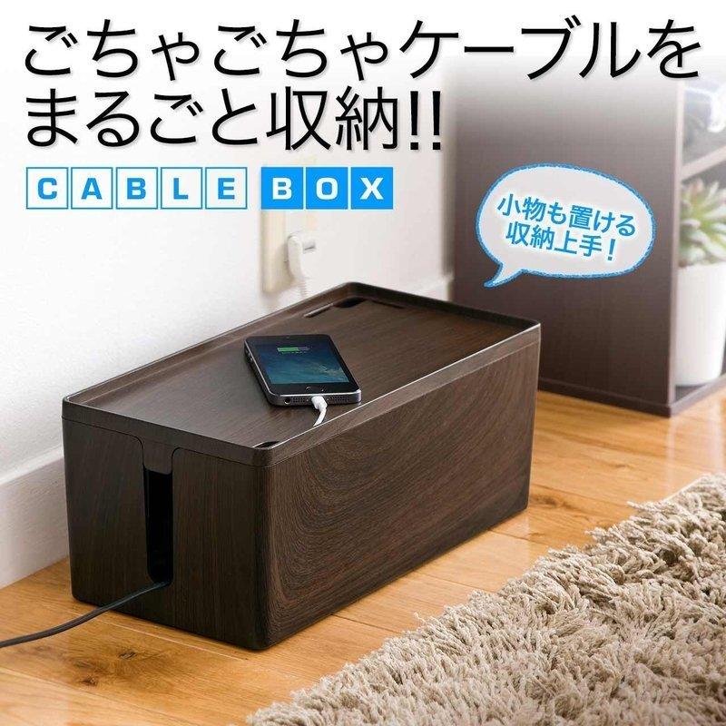 木目柄ケーブルボックス 200-CB001Mの2つ目の商品画像