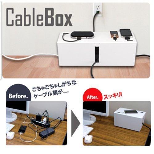 ケーブルボックス BSTB01Lの2つ目の商品画像