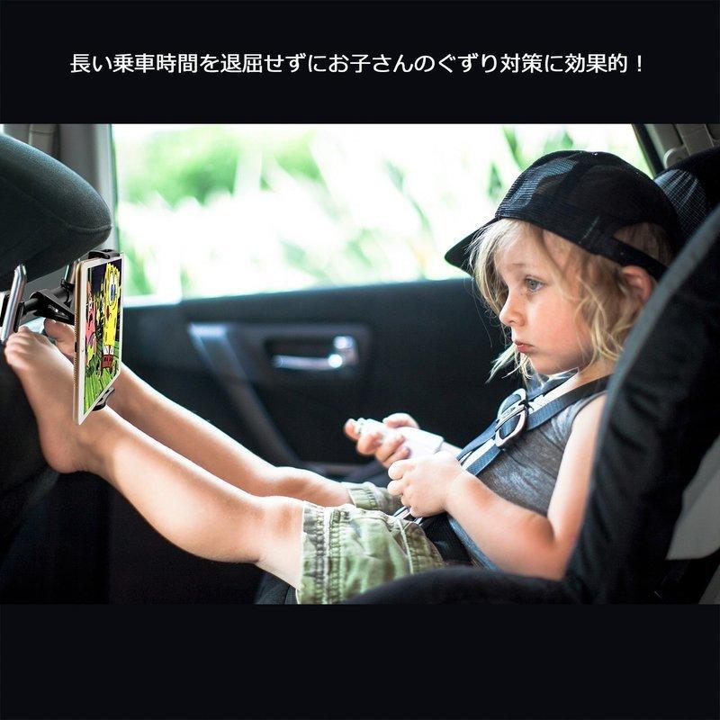 後部座席用スマホ車載ホルダー の2つ目の商品画像