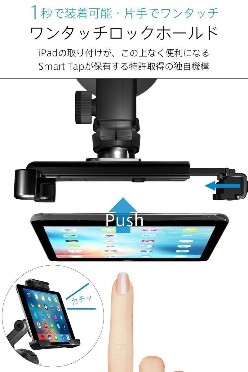 EasySmartTap mini HLCRIO106の2つ目の商品画像