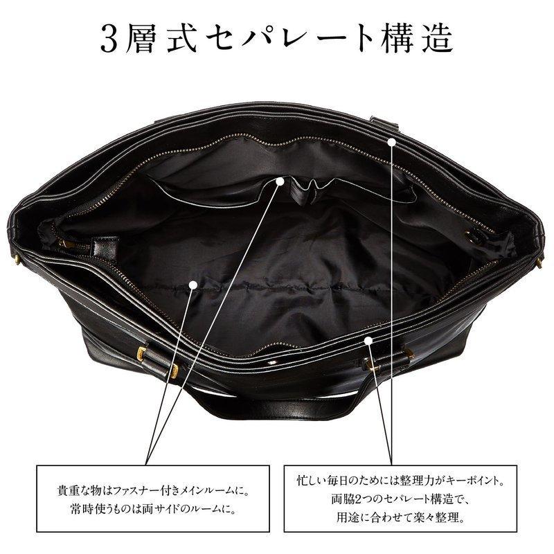 ビジネストートバッグ  の2つ目の商品画像