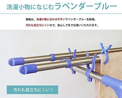 ステンレス伸縮物干し竿 ハンガーかけ付 の2つ目の商品画像