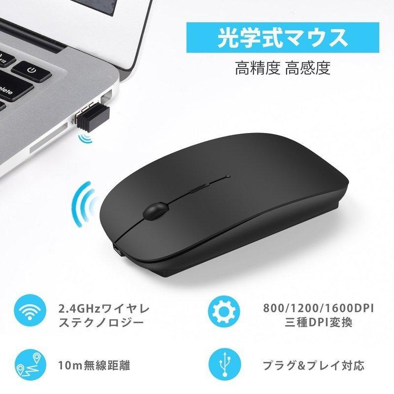 ワイヤレスマウス MVKN-24の2つ目の商品画像