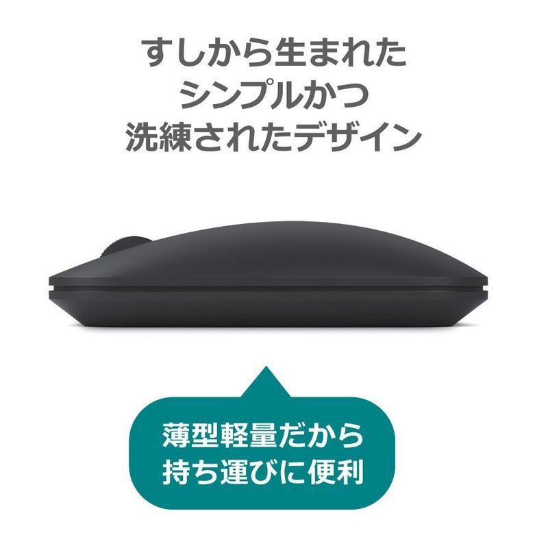 Designer Bluetooth Mouse 7N5-00011の2つ目の商品画像