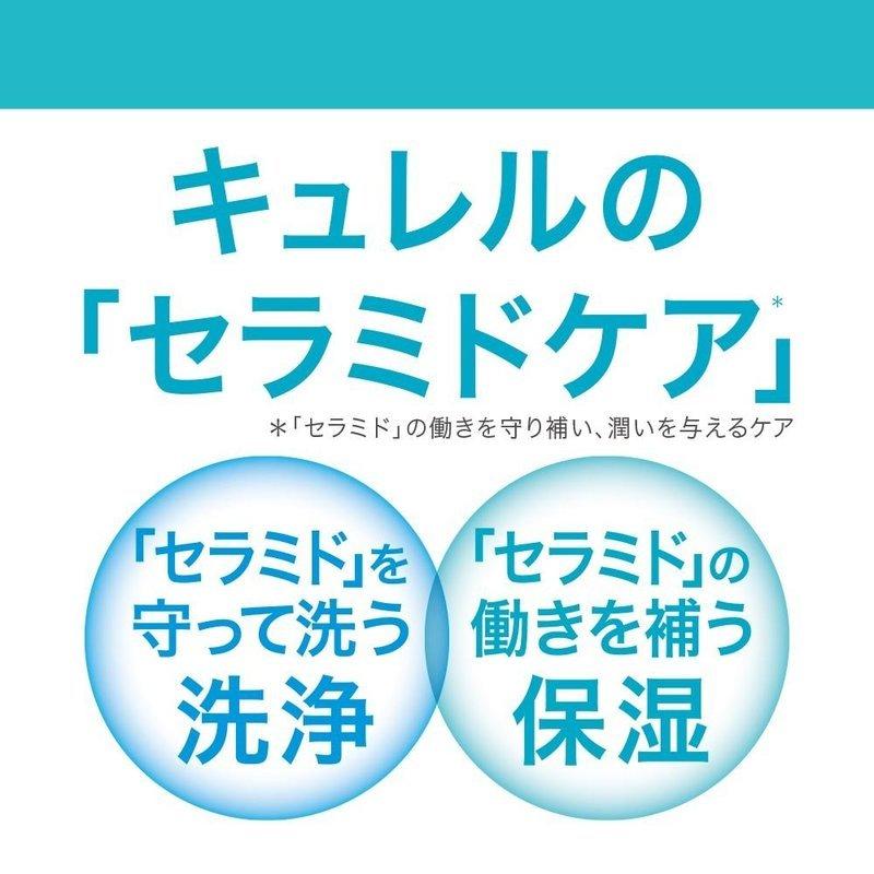 キュレル 泡洗顔料 の2つ目の商品画像