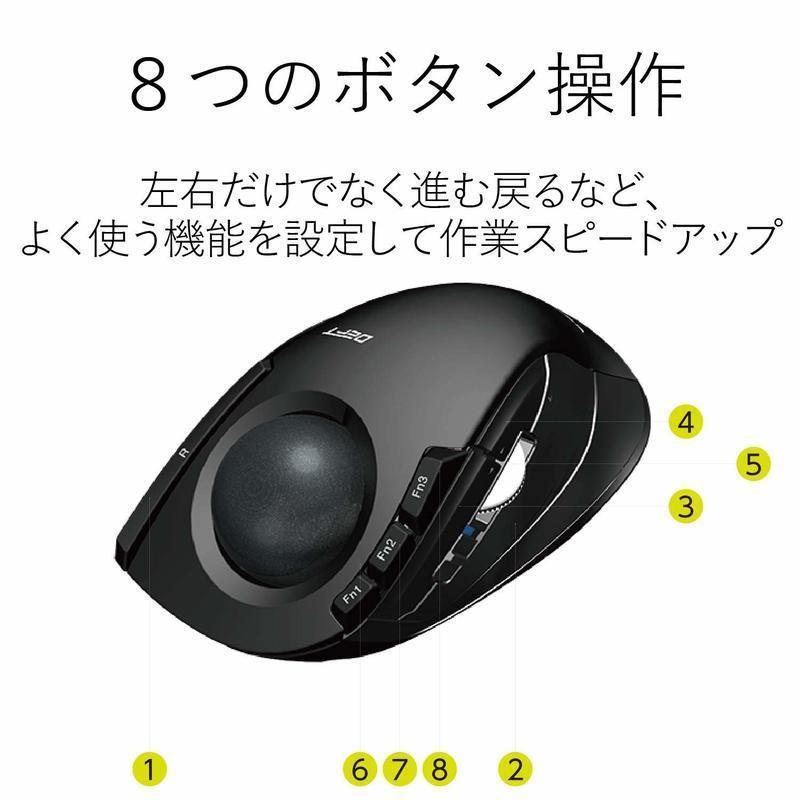 ワイヤレストラックボール M-DT2DRBKの2つ目の商品画像