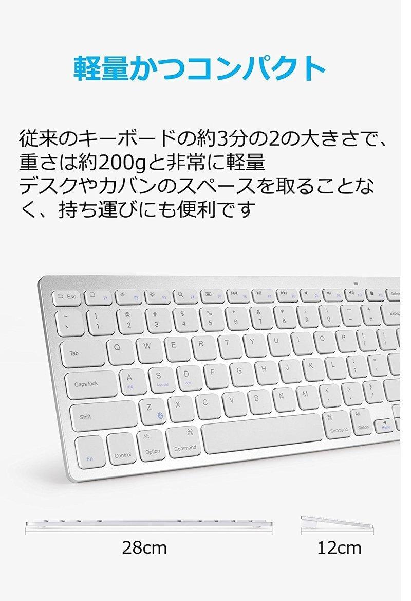 ウルトラスリム Bluetooth ワイヤレスキーボード  AK-A7726121の2つ目の商品画像