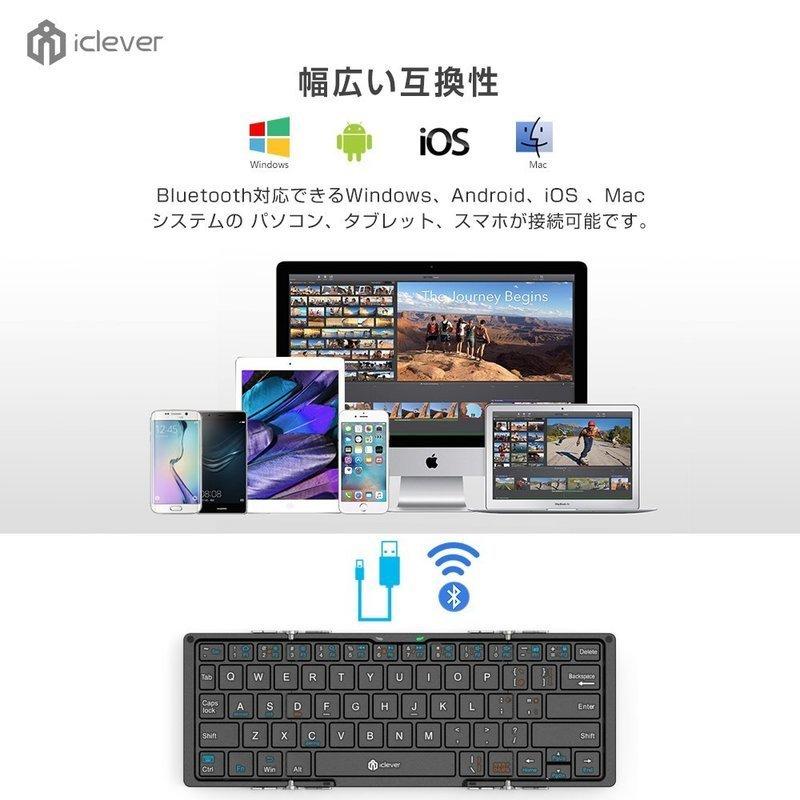折りたたみ式Bluetoothキーボード IC-BK03の2つ目の商品画像