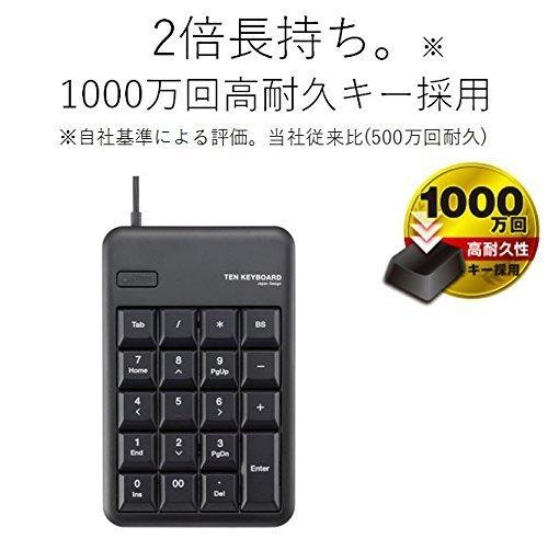テンキーボード TK-TCM011BKの2つ目の商品画像