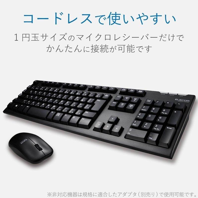 ワイヤレスキーボード TK-FDM063BKの2つ目の商品画像