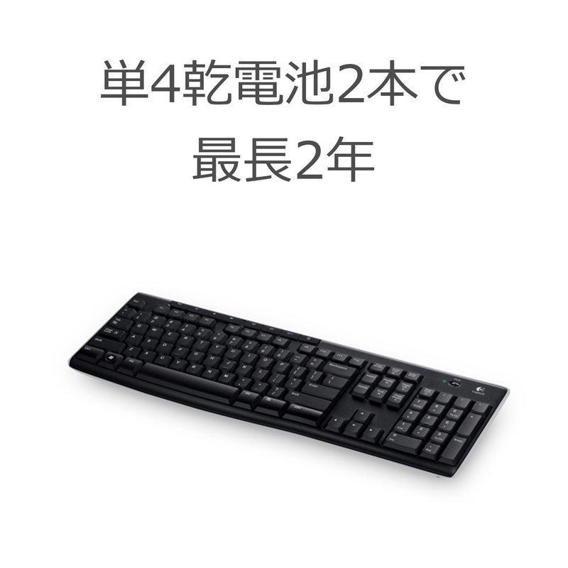 ワイヤレスキーボード K270の2つ目の商品画像