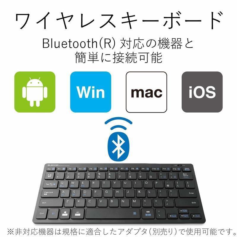 Bluetoothキーボード TK-FBP102XBKの2つ目の商品画像