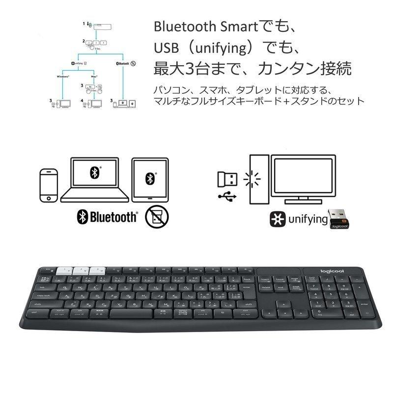 Bluetooth ワイヤレス キーボード K370sの2つ目の商品画像