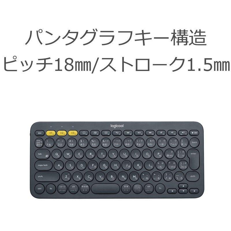 Bluetooth ワイヤレス キーボード K380の2つ目の商品画像