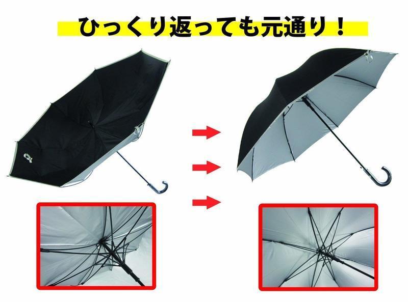 日傘 の2つ目の商品画像