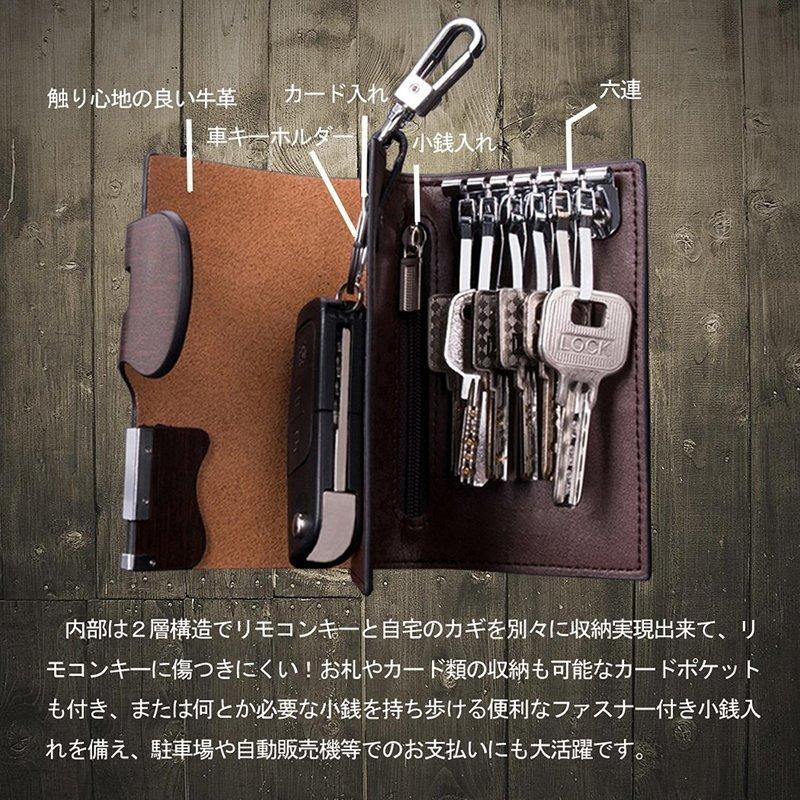 キーケース  の2つ目の商品画像
