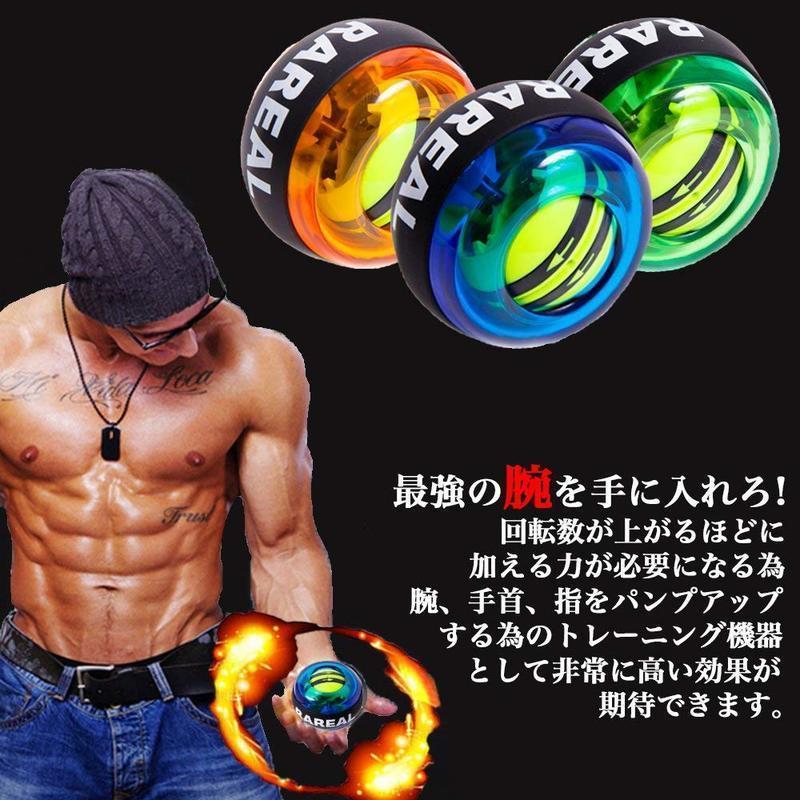 スナップボール の2つ目の商品画像