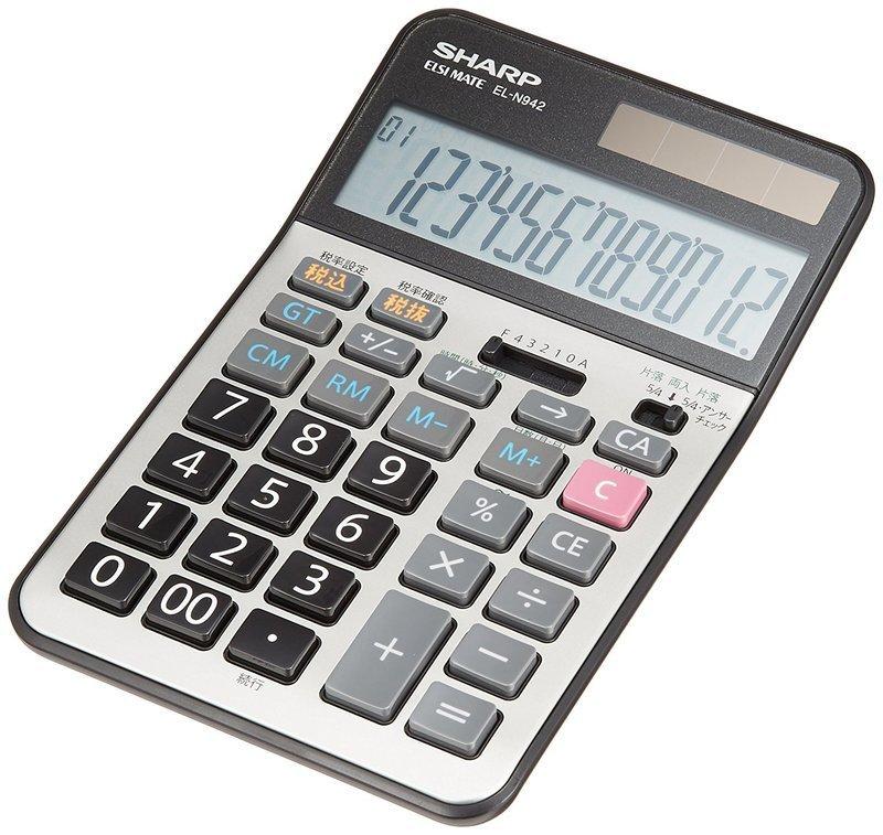 実務電卓 ナイスサイズタイプ EL-N942Xの2つ目の商品画像