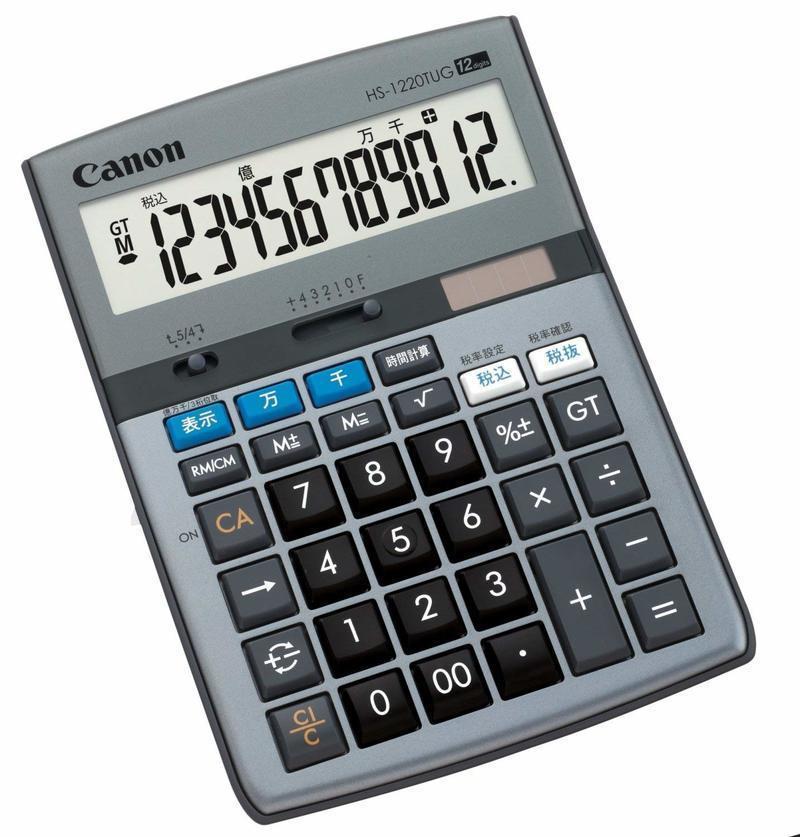 千万単位シリーズ 12桁電卓 HS-1220TUGの2つ目の商品画像