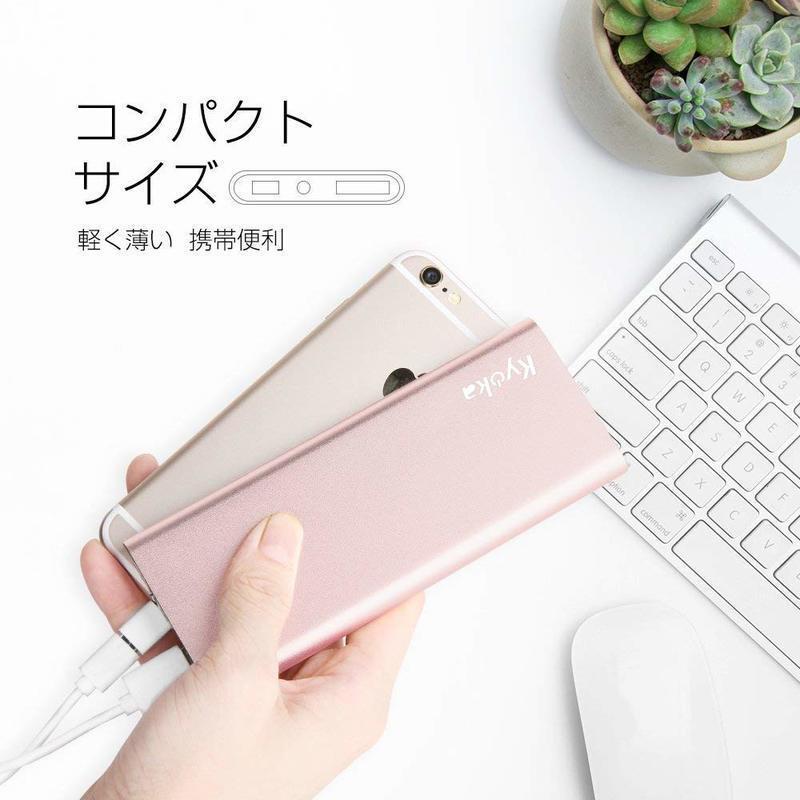 モバイルバッテリー の2つ目の商品画像