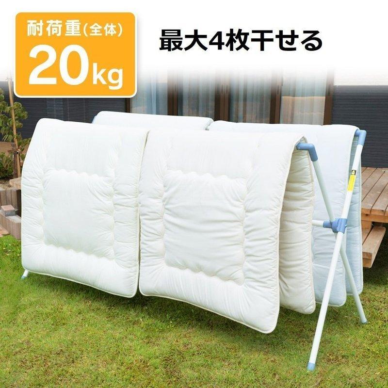 布団干し CX-240の2つ目の商品画像