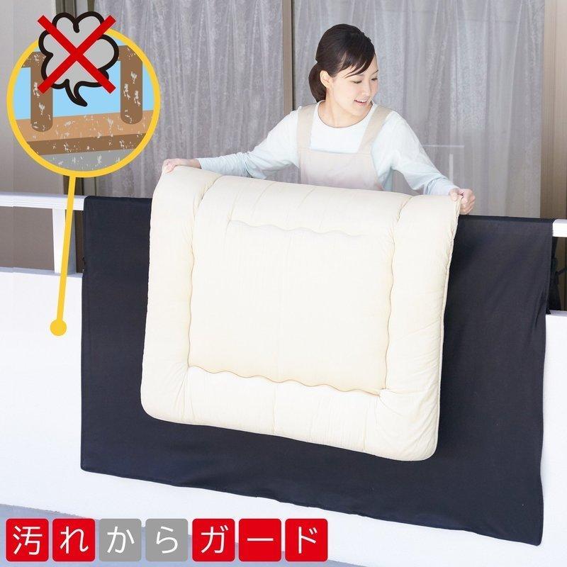布団干しシート 173-07の2つ目の商品画像