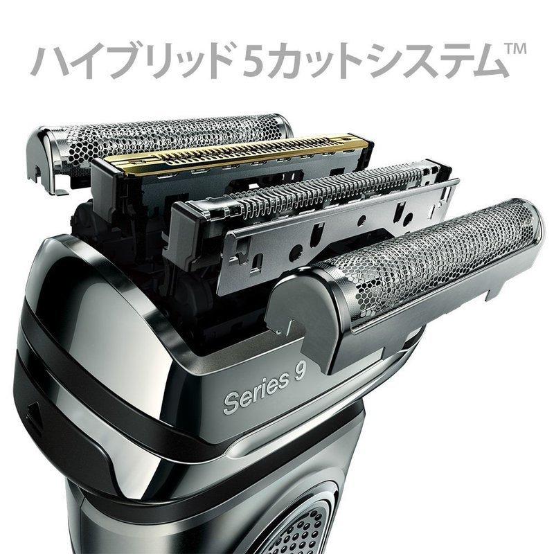 シリーズ9 電気シェーバー 9292ccの2つ目の商品画像
