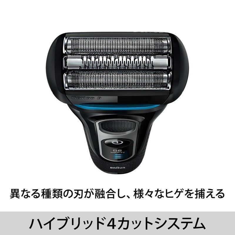 シリーズ5 電気シェーバー 5147sの2つ目の商品画像